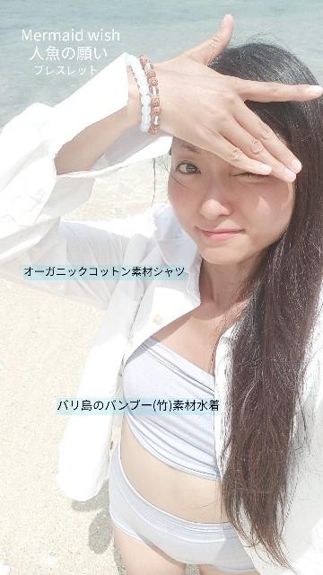 f:id:shino24aus:20210910173734j:image