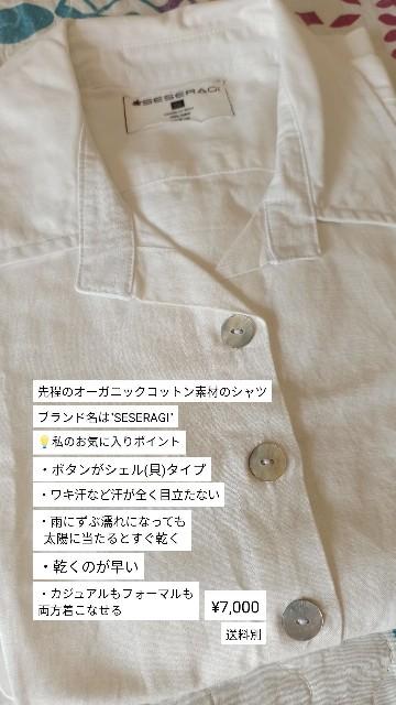 f:id:shino24aus:20210910173849j:image
