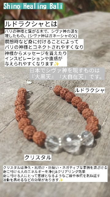 f:id:shino24aus:20210913212226j:image