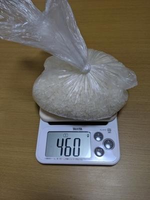 余ったお米は小分けにして冷凍保存します