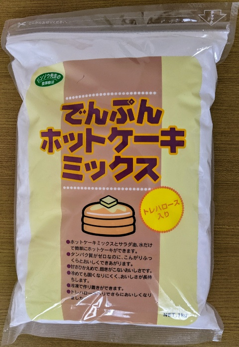 ジンゾウ先生のでんぷんホットケーキミックス パッケージ