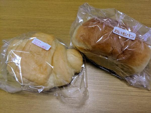 おいもパンとクロワッサン