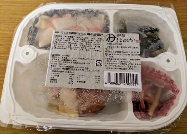 みしまの御膳ほのかの「鶏のから揚げ弁当」パッケージ