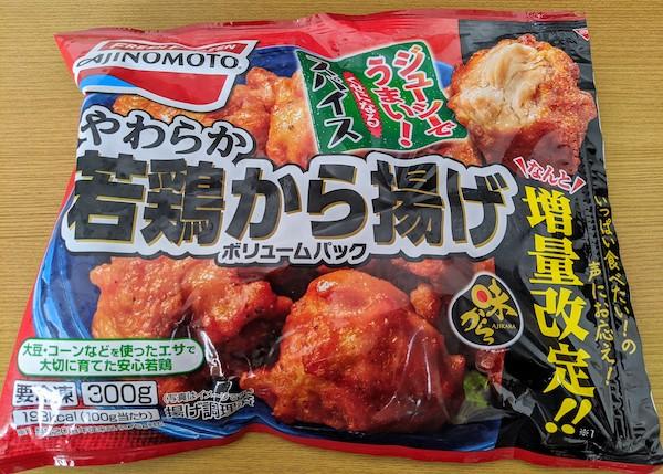 味の素のやわらか若鶏のから揚げ