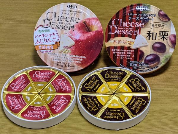 パッケージをあけるとチーズデザートが6個入っています