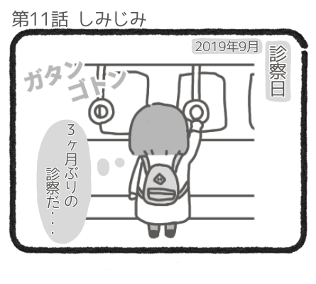 しみじみ1