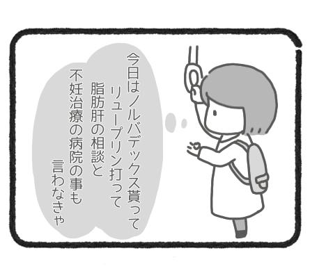 しみじみ2