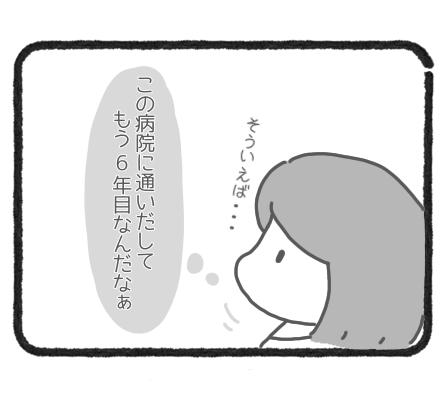 しみじみ3