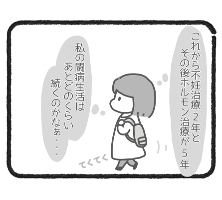しみじみ4