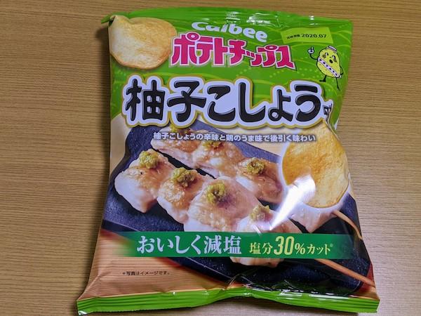 塩分30%カット ポテトチップス 柚子こしょう味