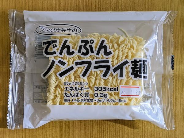 ジンゾウ先生のでんぷんノンフライ麺 パッケージ