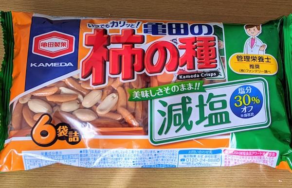 亀田の柿の種 減塩 塩分30%オフ