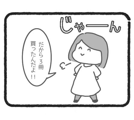 本の中身6