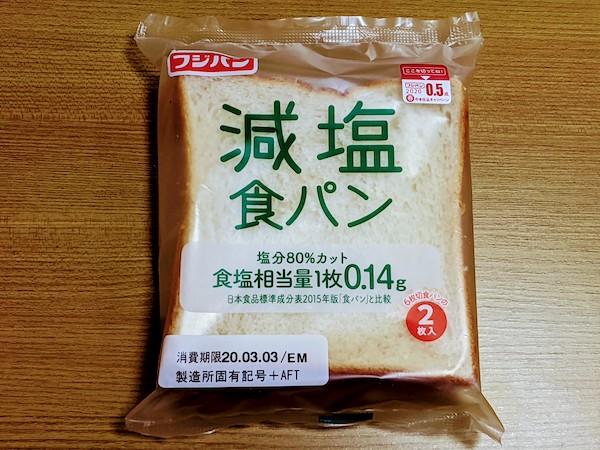 フジパンの塩分80%カット「減塩食パン」