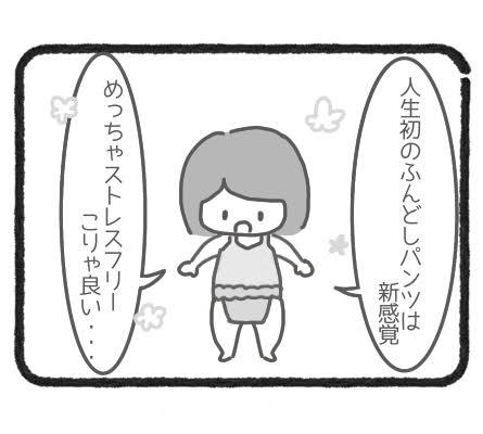 体温低い問題6