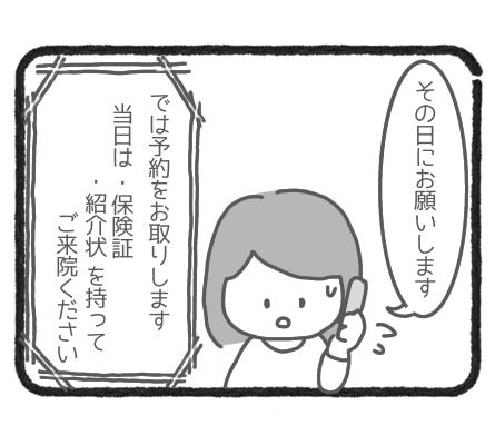 ギリギリ4