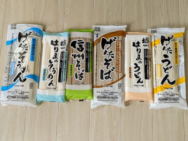 低たんぱく麺(乾麺)シリーズ
