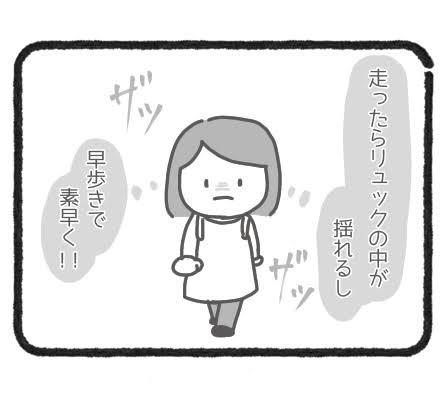精液検査④3