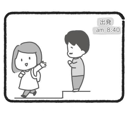 精液検査④2