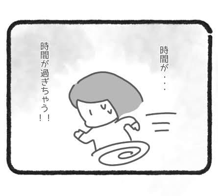 精液検査⑤4