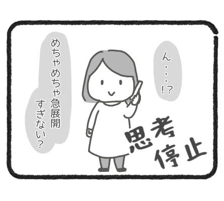 取材依頼5