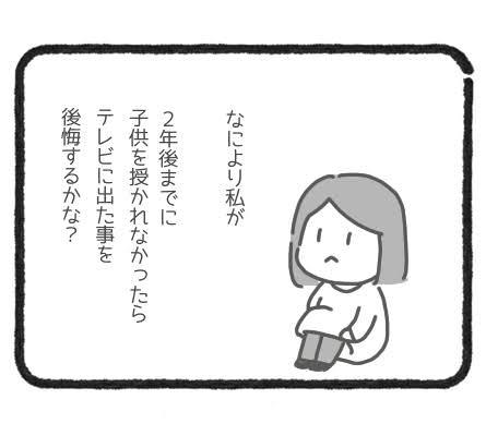 取材依頼③6