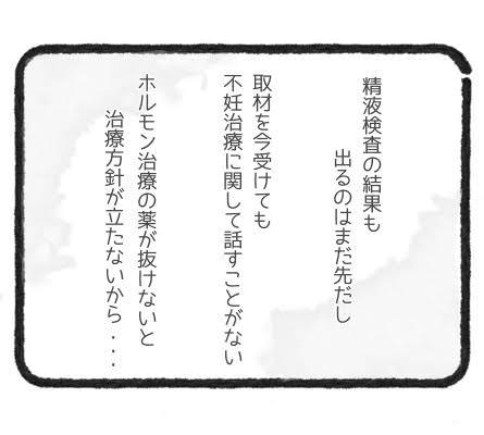 取材依頼③5