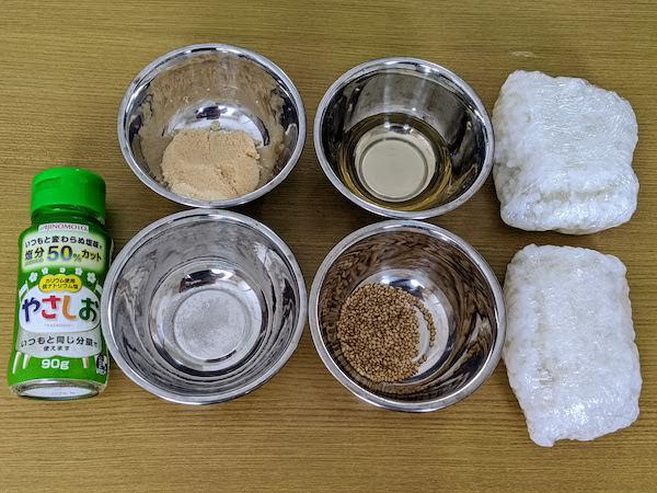 低たんぱく酢飯の材料