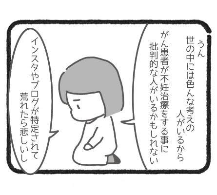 取材依頼④3