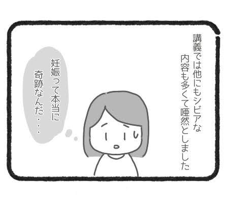 ARTクラス②5