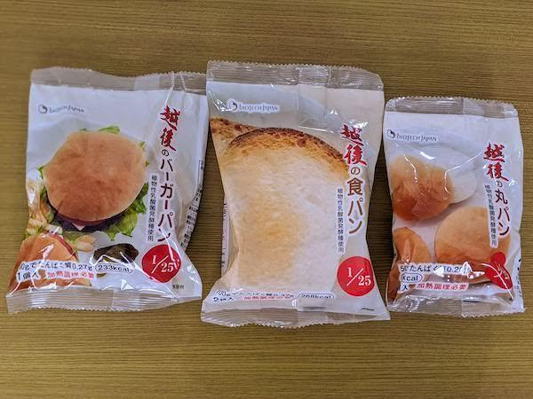 越後の低たんぱくパン