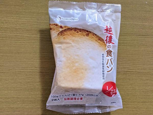 越後の低たんぱく食パン