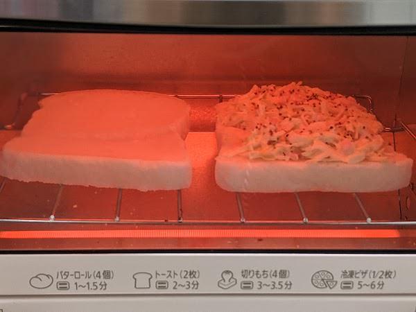 調理方法は電子レンジまたはトースター