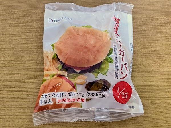 越後の低たんぱくバーガーパン