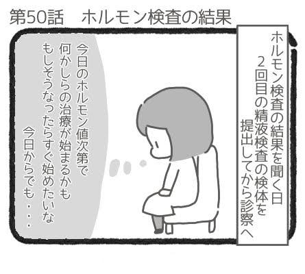 f:id:shino5:20200712101536j:plain