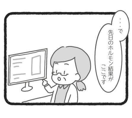 f:id:shino5:20200712101543j:plain