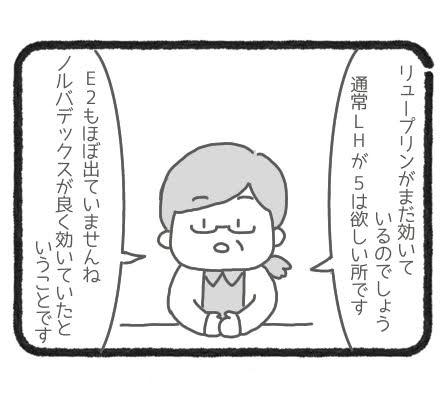 f:id:shino5:20200712101550j:plain