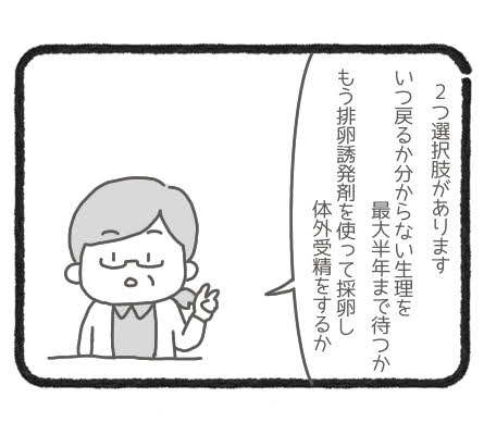 f:id:shino5:20200712101554j:plain
