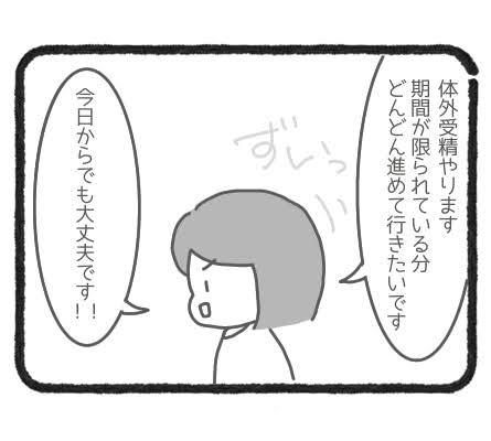 f:id:shino5:20200712101556j:plain