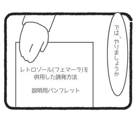 f:id:shino5:20200712101559j:plain