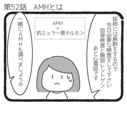 f:id:shino5:20200722194714j:plain