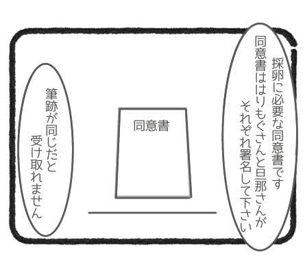 f:id:shino5:20200722194729j:plain