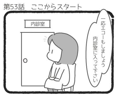 f:id:shino5:20200726215911j:plain