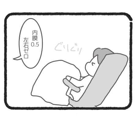 f:id:shino5:20200726215914j:plain