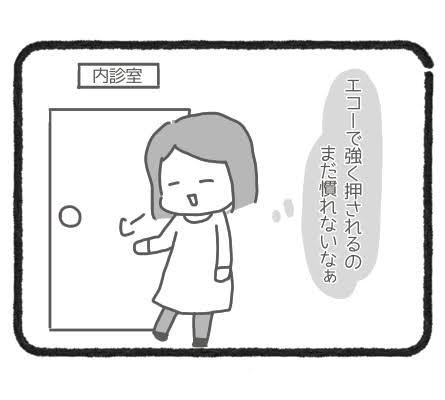 f:id:shino5:20200726215917j:plain
