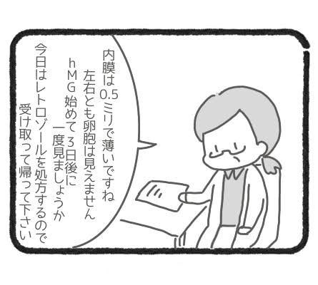 f:id:shino5:20200726215921j:plain