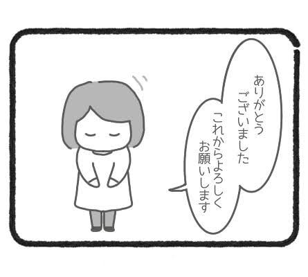 f:id:shino5:20200726215924j:plain