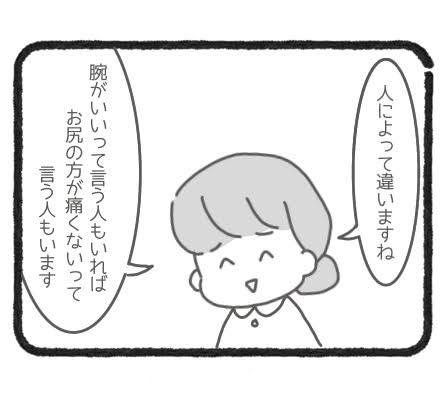 初hMGテイゾー3