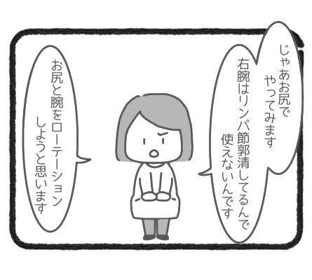 初hMGテイゾー4