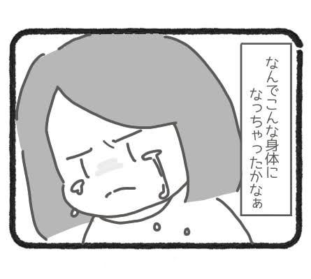 思うこと5